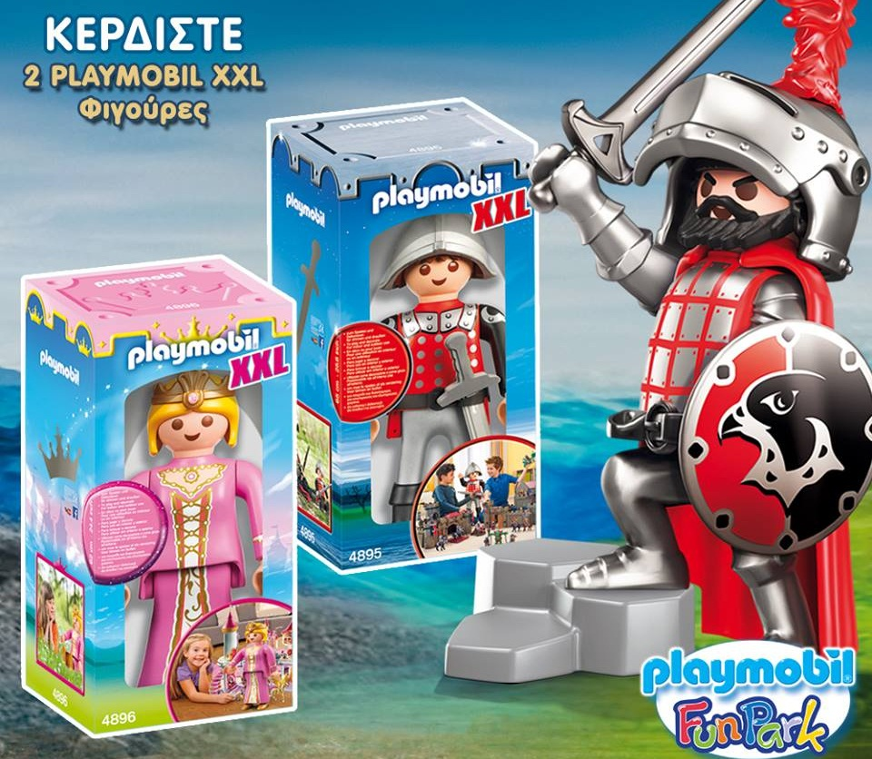 e2c90ce461f Διαγωνισμός Playmobil FunPark Athens με δώρο XXL φιγούρες